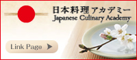 Web for The Japanese Culinary Academy