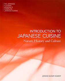 English edition | Introduction to Japanese Cuisine: Nature, History and Culture