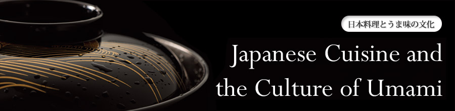 Japanese Cuisine and the Culture of Umami